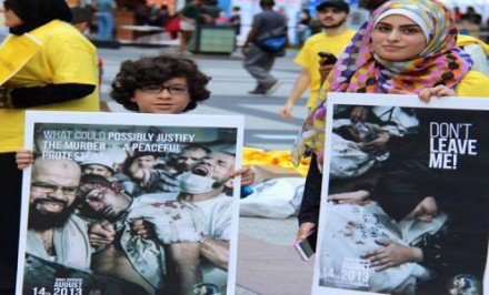 ICMP Enforced Disappearances in Egypt