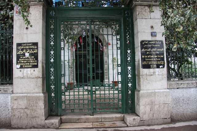 Institut Supérieur de Musique de Tunis