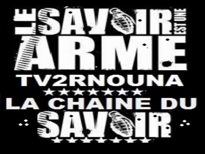 Inside- Le gene du guerrier D㋡CS2CH㋡CS ® TV2RNOUNA