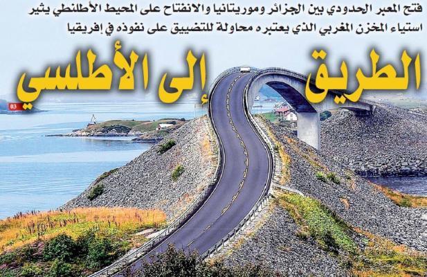المحور اليومي - أبواق˜ المخزن تتهم الجزائر بضرب مخططها الإفريقي˜ من خلال فتح معبر موريطانيا