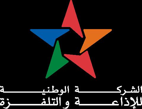 Ramadan 2017 - Al Aoula TV Maroc HD رمضان الأولى