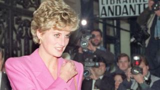 Diana documentary: What the critics said
