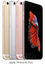 apple iphone 7 32gb best deal price in sri lanka 2017