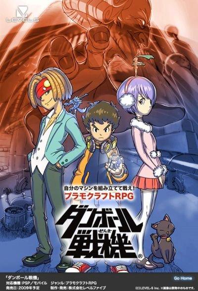 Danball Senki vostfr :: Anime-Ultime