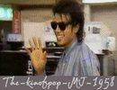le blog de the-kingofpop-MJ-1958