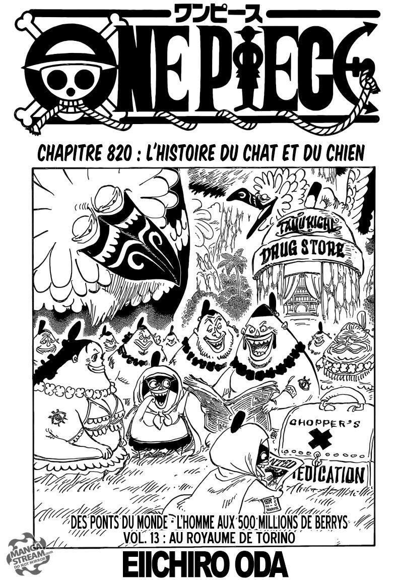 Scan One Piece 820 VF