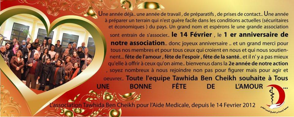 1er anniversaire de fondation de l'association Tawhida Ben Cheikh pour l'Aide Medicale C'est un message d'amour pour le monde