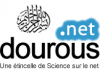 Dourous.net :: Le Messager d'Allah