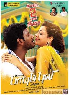 Puli (2015) Tamil full Movie Watch Online Free HD