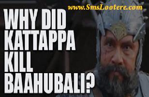 Kattappa Bahubali Funny Jokes   SMS Lootere