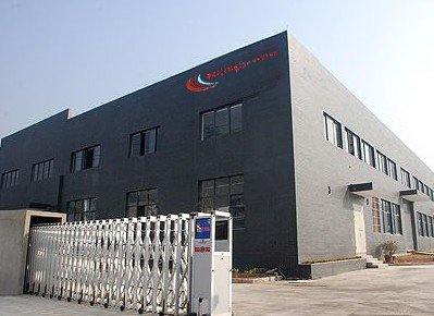 Professional laser beauty machines manufacturer in China IPL, E-light,RF,CO2 laser and so on!