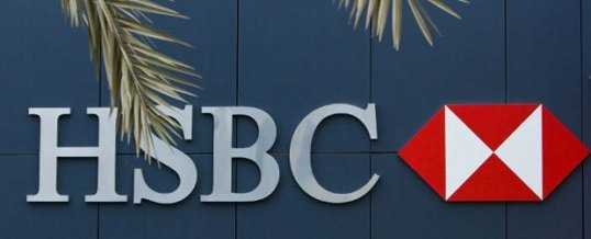 HSBC Offshore Banking Documents Leak Raised Privacy Concerns