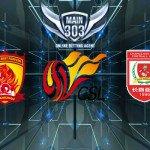 Prediksi Guangzhou Evergrande vs Changchun Yatai 12 Maret 20