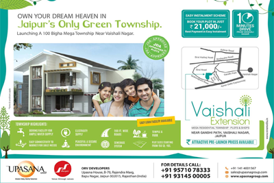 Real Estate Jobs in Jaipur with Upasna Group