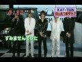 ciel blue - 20111126 めざまし KAT-TUN ソリオ 発表