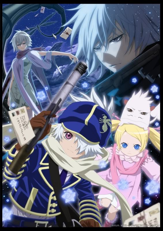 Tegami Bachi Reverse (Letter Bee 2) en streaming - Episode 001 [VOST FR] - DpStream