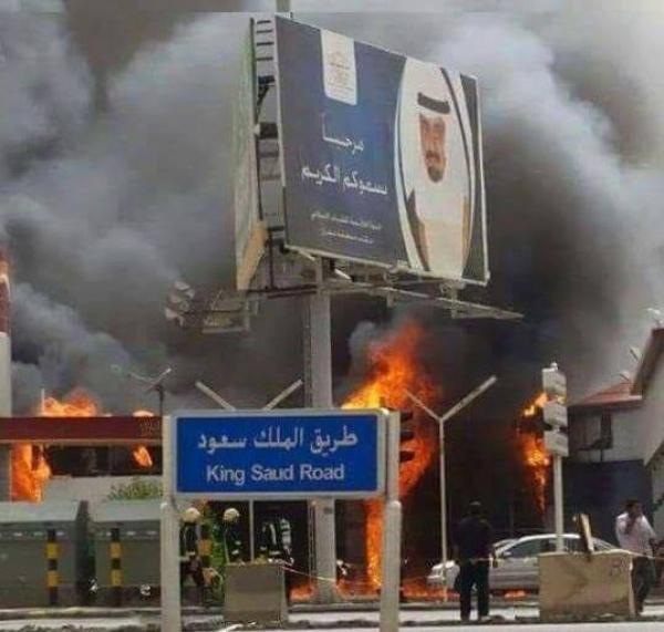 أحداث تهز السعودية الإعتقالات و مقتل مسؤولين في تحطم طائرة