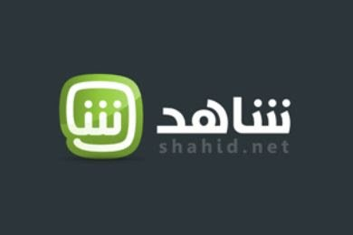 Shahid.net | شاهد.نت - فيديو حسب الطلب | هالو رمضان