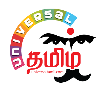 Universal Tamil - News & Entertainment Portal