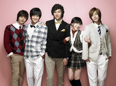 Boys Over Flowers - Episode 01
