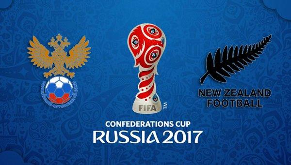 Prediksi Rusia Vs Selandia Baru 17 Juni 2017 | 99 Bola