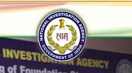 NIA Recruitment 39 Sub Inspector National Investigation Agency nia.gov.in