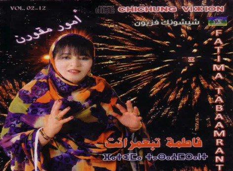 // -- Www.ZikSouss.Com -- \\ Le Meilleur Site De La MuSiQue , Aflam Tachlhit , Videos Clips , Serie Ramadan
