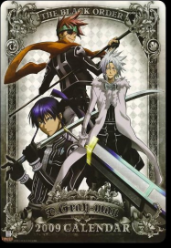 D.Gray-Man Episode 17 Streaming