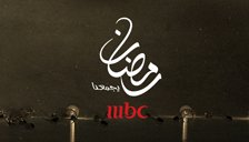 الرئيسية TV live streaming en direct / films et séries du Ramadhan MBC.NET