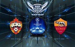 Prediksi CSKA Moskva vs Roma 26 November 2014 UEFA Champions