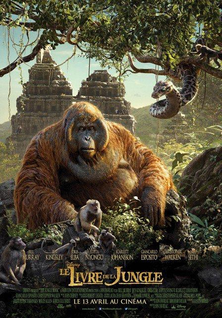 Le livre de la jungle bientot au cinéma!