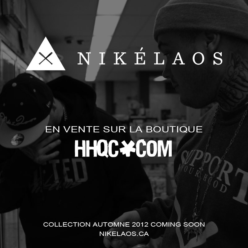 HHQc.com présente: Niké Laos - Nouvelle collection
