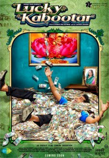 Lucky Kabootar 2014 - Watch Hindi Movies Online Free
