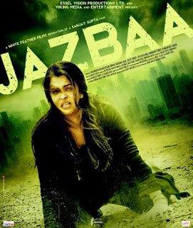 rx suri kannada film full movie free download hd