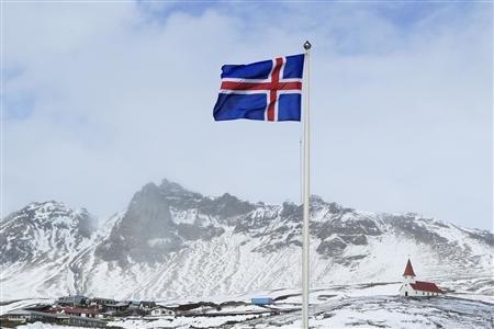 Islande dit adieu à l'Union européenne, sans même un référendum! vontons françois asselineau pour que dés cette année on parte de l'ue , aussi nous français !+pour mémo historique de lue