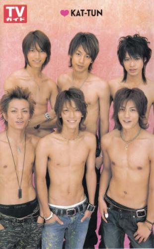 Quel membre de KAT-TUN etes vous ??