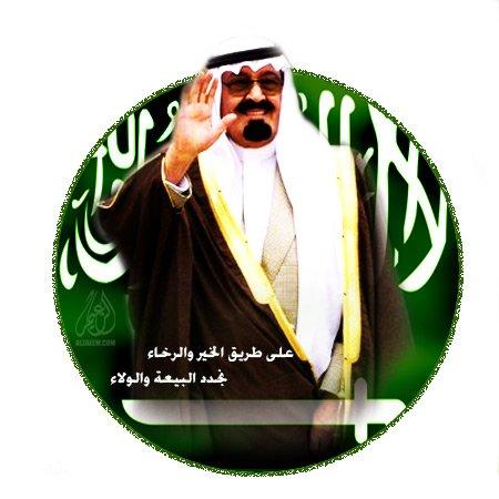 اليوم الوطني للمملكة العربية السعودية كل عام والمملكة بكل خير - موسوعة عالم حواء - بناتيات