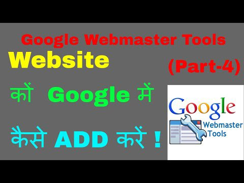 IT Support Hindi: Google Webmaster Tools Tutorial / Training In Hindi, Urdu (part :- 4)
