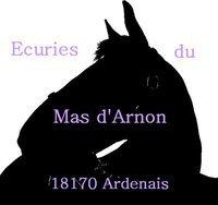 venez retrouver le Mas d'Arnon sur Facebook !