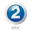 MBC 2 TV ONLINE - LIVE - قناة أم بي سي - مباشر
