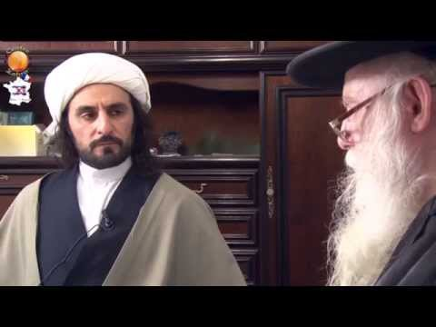 Titre : Alliance Islam / Judaïsme