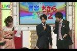 20120307 KAT-TUN