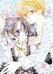le blog de misuki2104