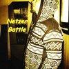 Netzer Battle / Café crème / Original Minimal mix