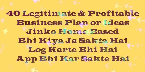Home Based Business Opportunities – 40 Legitimate & Profitable Business Ideas