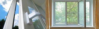Окна для домов и квартир