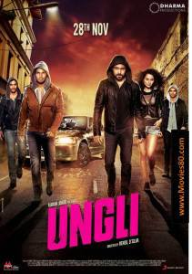 Ungli (2014) | Watch Full Movie Online Free
