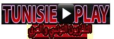 قناة الوطنية 1 مباشر Tunisie Replay