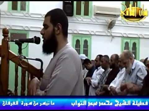 إمام مصرى يفاجئ المصلين فى الركعه الثانيه بصوت مؤثراسمعه وهتكرر الفديوه اكثر من مره