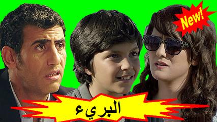 أفلام مغربية و عربية